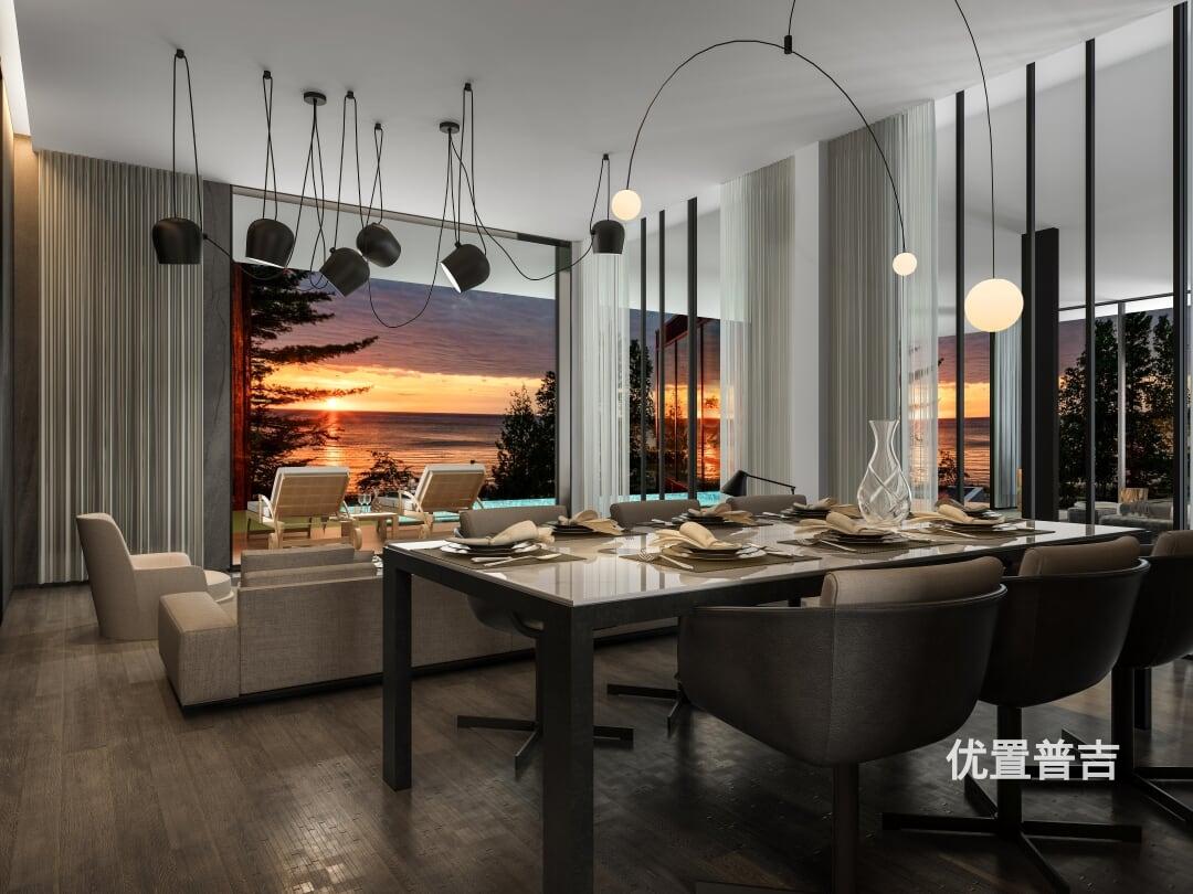 See Maikaho residence details